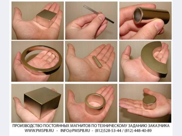 Как сделать мощные магниты